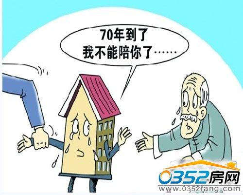 为什么房子的设计使用年限为50年,一般情况能用多少年?