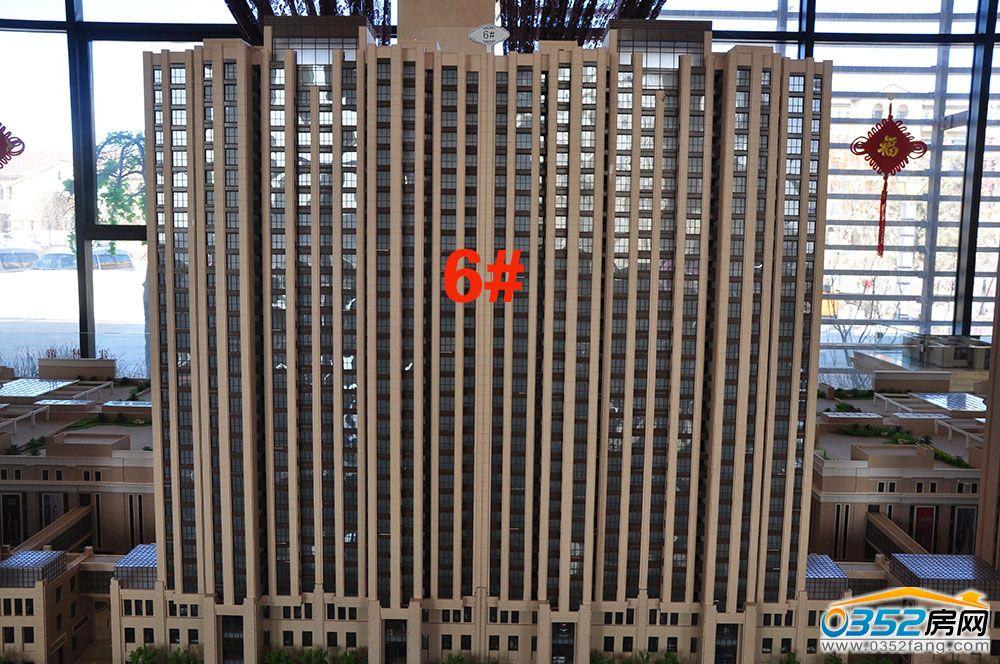 月星国际家居广场6#实景图-大同楼盘实景图-0352房网