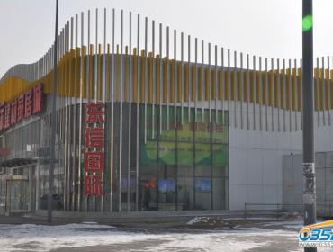 东信国际建材家居广场售楼部实景图