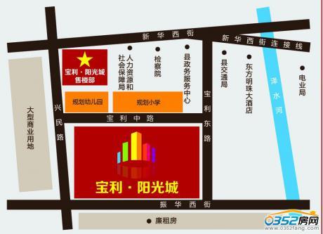 宝利阳光城项目区位图