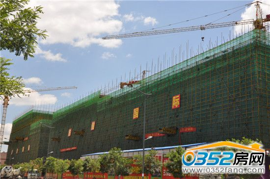 东信国际建材家居广场施工场景