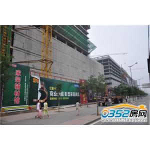 东信国际建材家居广场工地外观