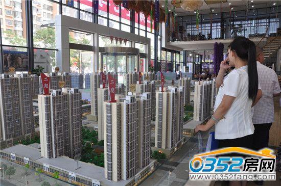 东信国际建材家居广场二期沙盘