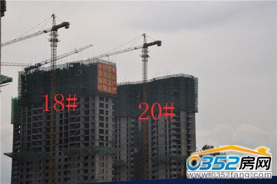 东信国际建材家居广场18 20号楼