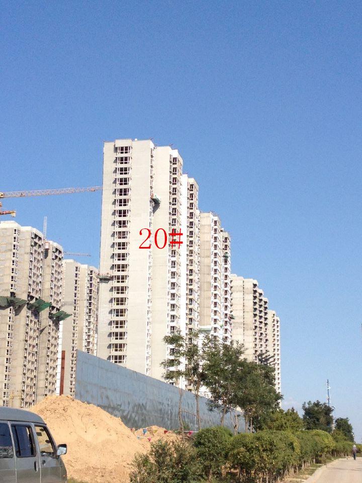 东信国际建材家居广场20号楼