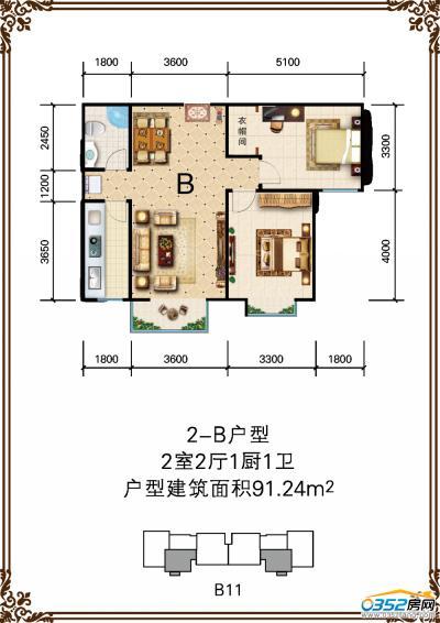 睿和锦城B11号楼2-B户型