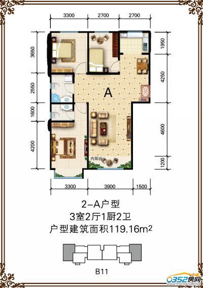 睿和锦城B11号楼2-A户型