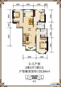 睿和锦城B12号楼3-C户型
