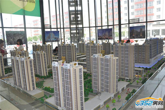 东信国际建材家居广场沙盘实景图