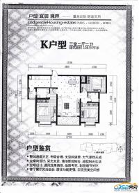 紫润芳庭K户型