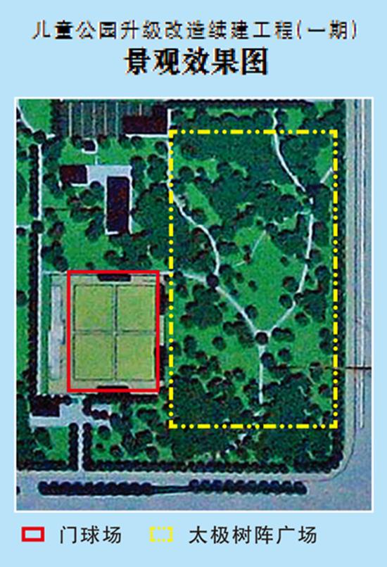 柳树手绘平面图例