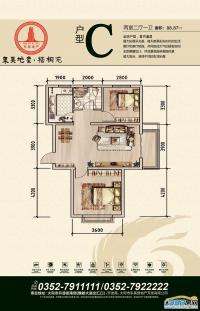 梧桐苑4#户型C  88.87㎡