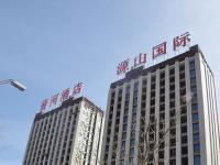 月星国际配套晋河酒店