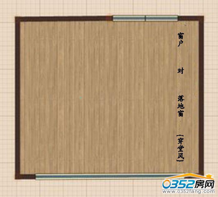 窗户对窗户图700.jpg