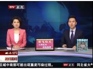 楼市调控效应显现 北京楼市量价齐跌已成趋势