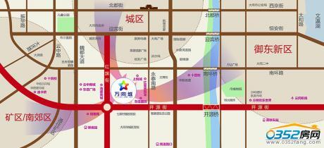 万向城项目区位图