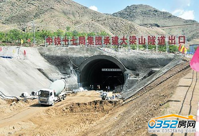 大梁山隧道出口图