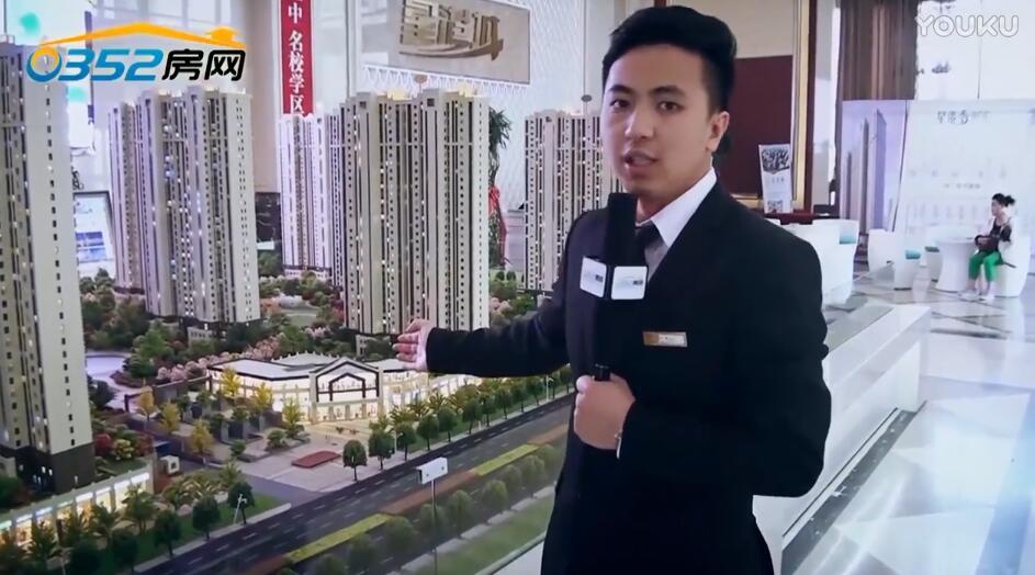 星港城最新视频讲解