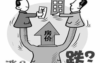 从2017上半年房价看大同房价走势 是涨还是跌