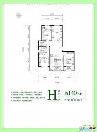 大西街2期B1户型140㎡三室两厅