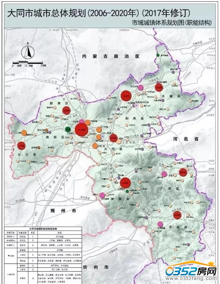 地图 720_928 竖版 竖屏图片