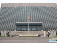 大同市中级人民法院