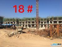 18号楼11.30工程进度