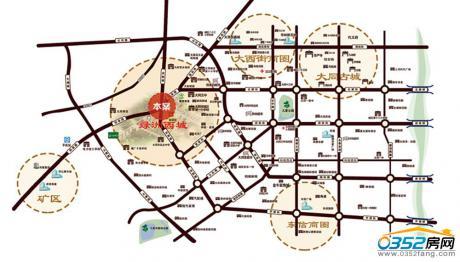 绿洲西城区位图