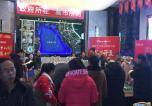 富力城12月9日开盘 8号楼127平米户型开售!