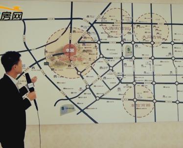 华岳·绿洲西城四期项目讲解