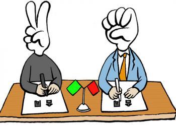 签订二手房购房合同的五大原则 你要记清了!