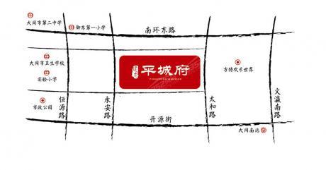 建龙·平城府区位图