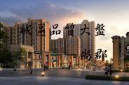城区品质大盘——尚郡