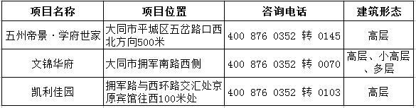 25181543d63a8ca35d5893.jpg