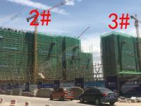 富力三期2、3#2018.6.29工程进度
