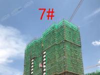 富力三期7#2018.6.29工程进度
