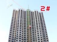 2018.8.15日2号楼实景图