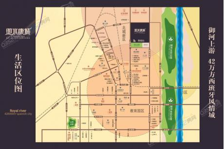 御水康城区位图