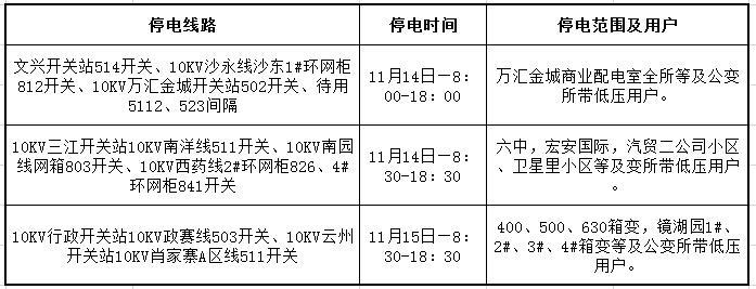 05114819a11bcc62c05258.jpg
