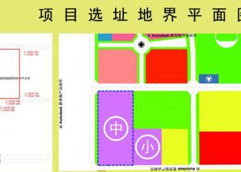 新建大同市汇林中学 建设项目规划选址已公示
