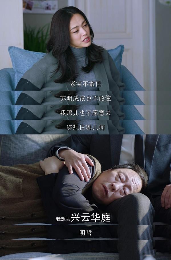 兴云华庭.jpg