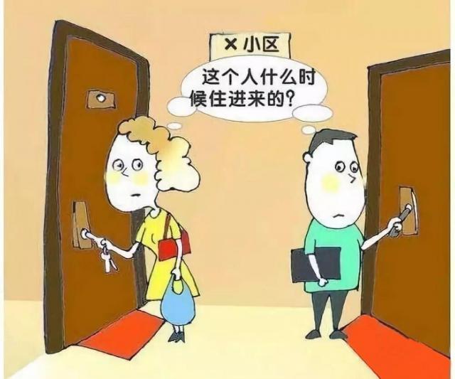 """文锦华府—好友变新邻,遇""""荐""""幸福礼!"""