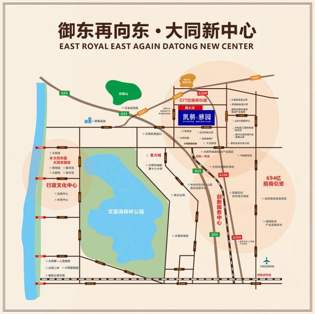 项目区位图1