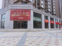 新水湾·龙园营销中心