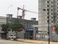 新旺·太阳城7.19工地实景图