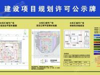 太和汇城市广场规划图