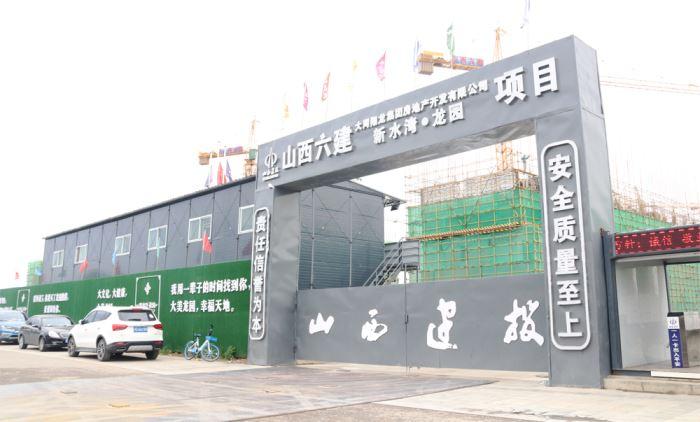 新水湾龙园.jpg