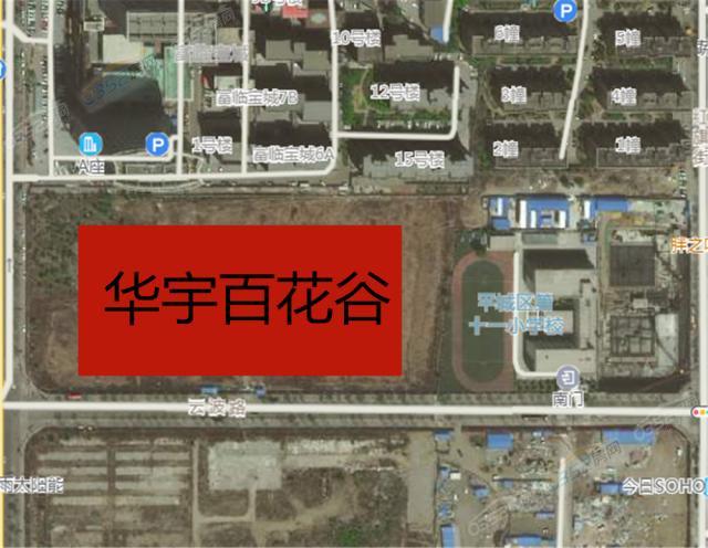 百花谷卫星图1