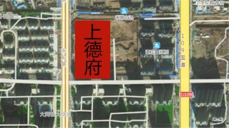 上德府卫星图