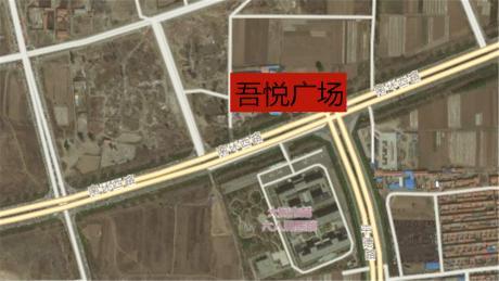 吾悦广场卫星图